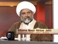 Discussion about Anti-Islam Film - Part 1 - Urdu