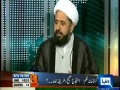 Gustakhana Film - Discussion with Allama Amin Shaheedi - 19SEP12 - Urdu