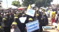 Nigerian protesters condemn anti-Islam movie - 20SEP12 - English