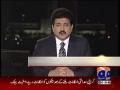 Discussion about Anti-Islam Film - Part 2 - Urdu