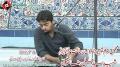 Majlis e Soyam Shaheed Namoos e Risaalat Ali Raza Taqvi - Tilawat - 19 Sept 2012 - Urdu