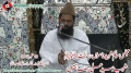 Majlis e Soyam Shaheed Namoos e Risaalat Ali Raza Taqvi - Speech Qazi Ahmed Noorani - 19 Sept 2012 - Urdu