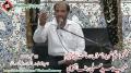 Majlis e Soyam Shaheed Namoos e Risaalat Ali Raza Taqvi - Salaam by Br. Hashim Raza - 19 Sept 2012 - Urdu