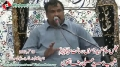 Majlis e Soyam Shaheed Namoos e Risaalat Ali Raza Taqvi - Salaam Br. Shuja Rizvi - 19 Sept 2012 - Urdu