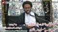 Majlis e Soyam Shaheed Namoos e Risaalat Ali Raza Taqvi - Speech H.I. Sadiq Raza Taqvi - 19 Sept 2012 - Urdu