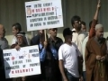 [1] Protest against US-Made movie against Prophet Muhammad (s) - Karbala Center, Dearborn MI - Arabic