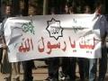[4] Protest against US-Made movie against Prophet Muhammad (s) - Karbala Center, Dearborn MI - Arabic