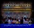 Daastan-e-Karbala - 1 of 3 - Urdu