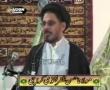 [1] The Life History of Bibi Khadija-tul-Kubra (s.a) - Hasan Zafar Naqvi - Urdu