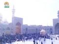 Special Program On Wiladat Imam Ali Raza (A.S) - Part 1 - Urdu