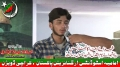 شہداء وفا کانفرنس Trana Allaho Payamber - ISO Karachi Div Convention 2012-2013 - 23 September 2012 - Urdu