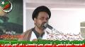 شہداء وفا کانفرنس H.I Haider Abbas Abdi - ISO Karachi Div Convention 2012-2013 - 23 September 2012 - Urdu