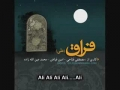 Separation from Imam ALI (a.s) - Persian sub English