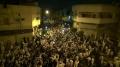 العوامية | لحظة الإنطلاقة المهيبة لزفاف الشهداء Protest in Qatif, Hijaz - Arabic