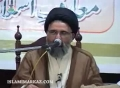 دین اور شبیہ دین (Seminar 1) Deen aur Shabeeh e Deen - Ustad Syed Jawad Naqavi - Urdu
