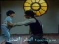 জ়ীবন সংগ্রাম **bugzar zindagi kunum**Let Me Live Iranian Movie - Bengali