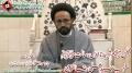 مجلس ترحیم برائے  - Shaheed Ali Raza Taqvi - H.I. Sadiq Raza Taqvi - 29 September 2012 - Urdu