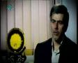 همیشه سربلند - مستند ترور دانشمندان اتمی Eternal Glory - Farsi