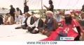 [07 Oct 2012] Pakistan Religious Parties Protest Western Propaganda - English