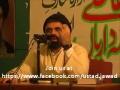[CLIP] Borders of Tashiyyo by Imam Khomeni (r.a) - Ustad Syed Jawad Naqvi - Urdu