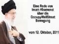 Imam Khamenei (h.a) - Rede zur Occupy Bewegung - Persian Sub German