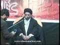 [1] Ashura Ba Unwan e Maktab - (Muharram 2009) - Ustad Syed Jawad Naqvi - Urdu