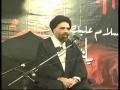[4] Ashura Ba Unwan e Maktab - (Muharram 2009) - Ustad Syed Jawad Naqvi - Urdu