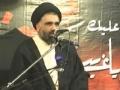 [8] Ashura Ba Unwan e Maktab - (Muharram 2009) - Ustad Syed Jawad Naqvi - Urdu