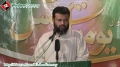 40th Anniversary of ISO - Speech H.I. S. Naqi Hashmi - 27 May 2012 - Urdu
