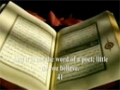 Surah Al-Haaqqa Heart Trembling Quran Recitation with English Translation!