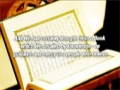 Al-Quran Surah Araf (44-53) Heart Trembling Recitation and Inspirational Video! - Arabic