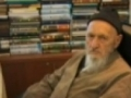 منظومه حسن، مستند علامه حسن زاده آملی قسمت پنجم - Farsi