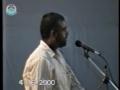 Part1_B - Islam Imam Khomeini (ra) Ki Nazar Mein - Ustad Syed Jawad Naqvi - Urdu