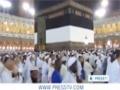 [21 Oct 2012] Anger against West prevails among Hajj pilgrims - English