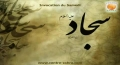 Invocation du Samedi - Dua for Saturday - Arabic Sub French