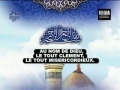 Dua Arafat Français - Arabic sub French