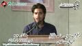 [لبیک یا رسول اللہ کانفرنس - Karachi] Hamd - Brother Naqvi - 20 Oct 2012 - Arabic