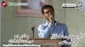 [لبیک یا رسول اللہ کانفرنس - Karachi] Naat - Brother Atir Haider - 20 Oct 2012 - Arabic