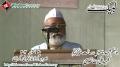 [لبیک یا رسول اللہ کانفرنس - Karachi] Speech Janab Tehseen Shah - 20 Oct 2012 - Arabic