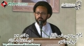 [لبیک یا رسول اللہ کانفرنس - Karachi] Istiqbalia kalimaat - H.I. Sadiq Taqvi - 20 Oct 2012 - Urdu