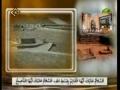 Salutation to Imam Baqer (PBUH) on his martyrdom anniversary - Arabic