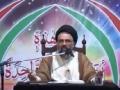 دین اور شبیہ دین (Seminar 2) Deen aur Shabeeh e Deen - Ustad Syed Jawad Naqavi - Urdu