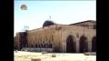 [15] Documentary - History of Quds - بیت المقدس کی تاریخ - Oct.26. 2012 - Urdu