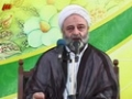 Speech H.I. Habibullah farahzaad - Fazilate Mahde Shaban - Farsi