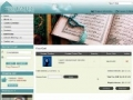 """Logical Understanding of Islam\"" online course by Al-Mahdi Institute (English)"