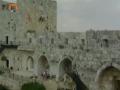 [15] Documentary - History of Quds - بیت المقدس کی تاریخ - Oct.27. 2012 - Urdu