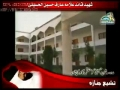 Shaheed Hussaini place of Shahadat and tribute to him - Urdu