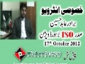 [Special Interview] Brother Abid Hussain DP ISO Lahore Division - Urdu