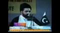 [02] - Seminar - امر بالمعروف و نہی عن المنکر Amr Bil Maroof Wa Nahi Anil Munkir - Agha Jawad Naq