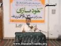 [CLIP] Mustufa Chamran - Servant of Allah - Urdu